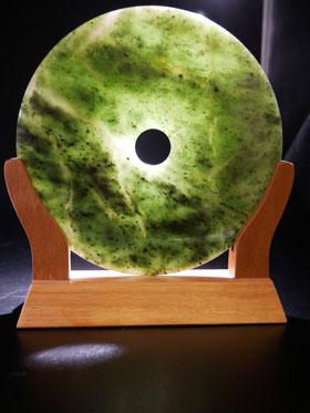 Jade-Donut